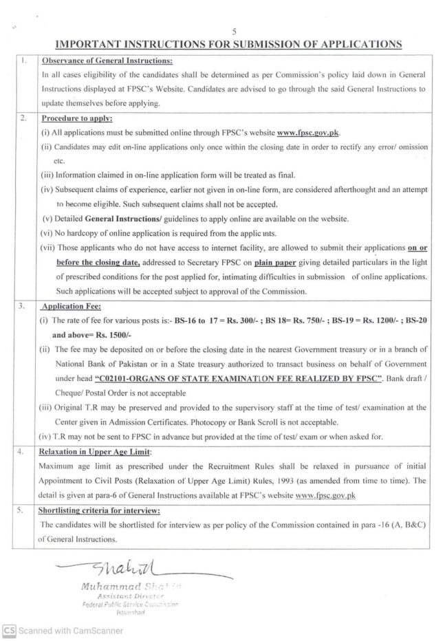 FPSC Jobs Consolidated Advertisement No 03 2021